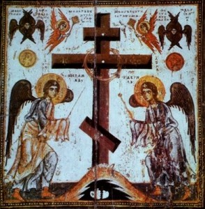February 28, 2016 </br>Third Sunday of the Great Fast: Veneration of the Holy Cross, Octoechos Tone 7; Our Venerable Father and Confessor Basil, Ascetical Companion of Procopius (716-40)