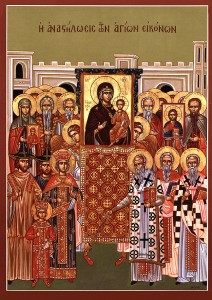 February 14, 2016 </br>First Sunday of the Great Fast: The Sunday of Orthodoxy, Octoechos Tone 5; The Repose of Our Venerable Father Constantine the Philosopher, in the Monastic Life, Cyril, Teacher of the Slavs (869); and our Venerable Father Auxentius (457-74); and the Venerable Maron the Wonderworker and Hermit [The Liturgy of St. Basil the Great is celebrated today; Great Fast]