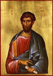 April 30, 2014 </br>The Holy Apostle James, Brother of Saint John the Theologian
