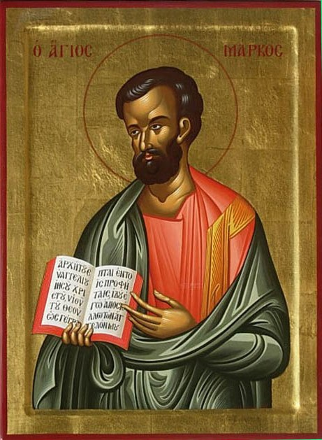 April 25, 2017 </br>The Holy Apostle and Evangelist Mark
