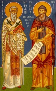 April 6, 2016 </br>The Repose of Our Holy Father Methodius, Teacher of the Slavs (885); our Holy Father Eutychius, Archbishop of Constantinople (587)