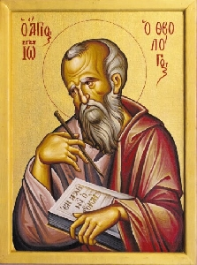 May 8, 2017 </br>The Holy Apostle and Evangelist John the Theologian; Our Venerable Father Arsenius the Great (408-50)