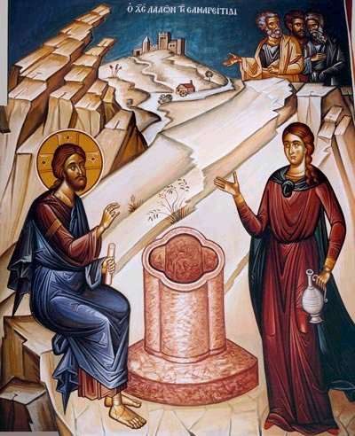 April 24, 2016 </br>Sunday of the Samaritan Woman