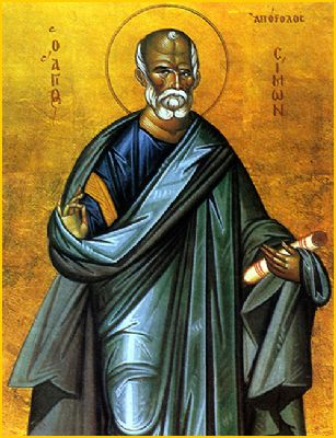 May 10, 2016 </br>Holy Apostle Simon the Zealot