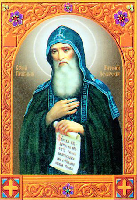 July 10, 2015 </br>Our Venerable Father Anthony of the Monastery of the Caves in Kiev