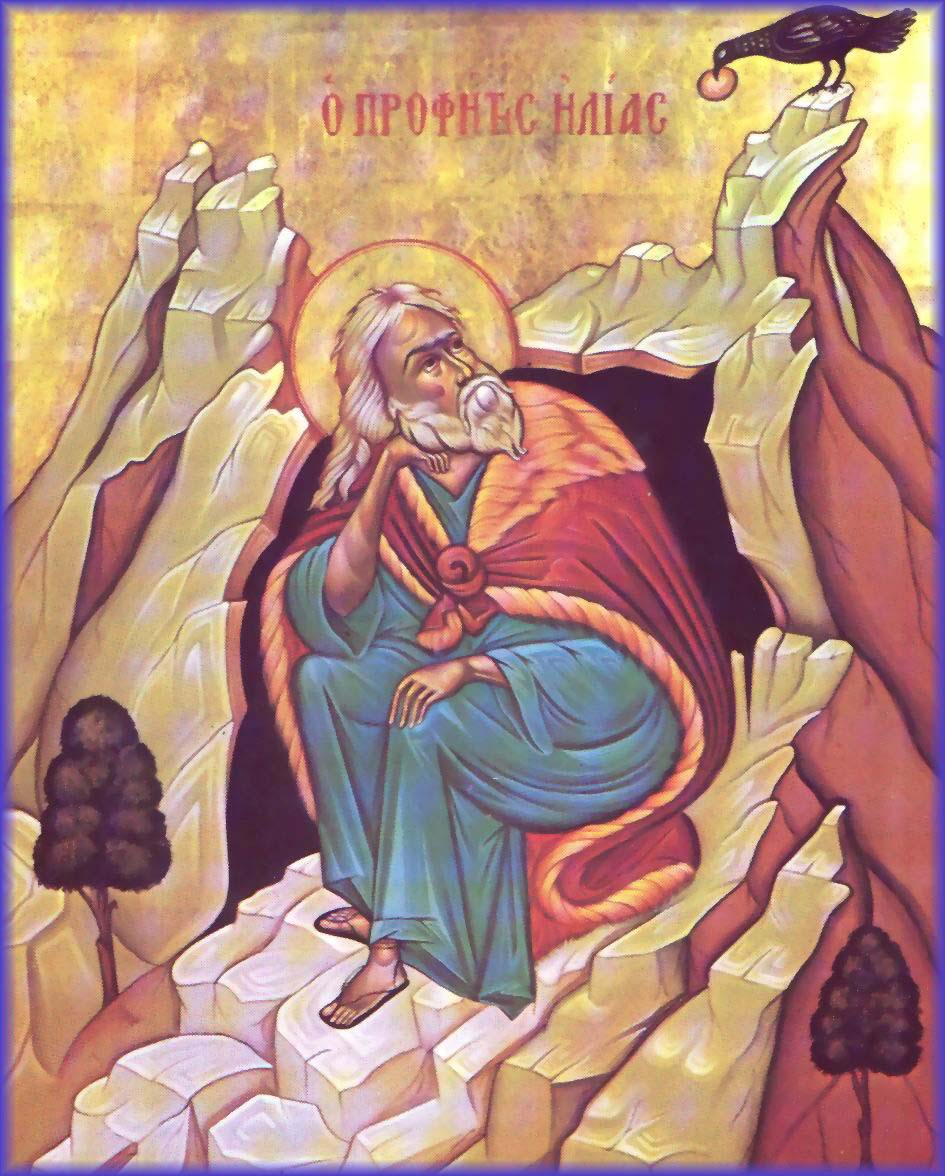 July 20, 2015 </br>The Holy and Glorious Prophet Elias