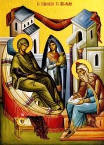 June 24, 2014 </br>Nativity of the Honourable Glorious Prophet, Forerunner and Baptizer John
