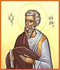 June 19, 2015 </br>Holy Apostle Jude, Brother of the Lord According to the Flesh
