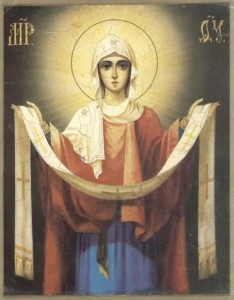 October 1, 2017 </br> Seventeenth Sunday after Pentecost; Octoechos Tone 8; The Protection of the Most Holy Mother of God; Holy Apostle Ananias, One of the Seventy Disciples; Our Venerable Father Roman Who Sang Sweetly (560); Passing into eternal life of Blessed Nykyta Budka (1949), First Bishop of Canada and Confessor of Karaganda