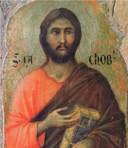 October 9, 2015 </br>Holy Apostle James, Son of Alphaeus