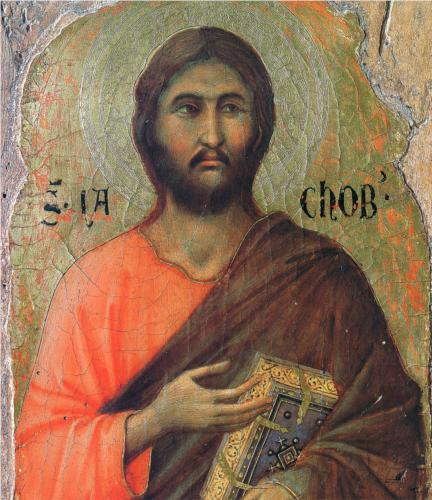 October 9, 2013 </br>Holy Apostle James, Son of Alphaeus