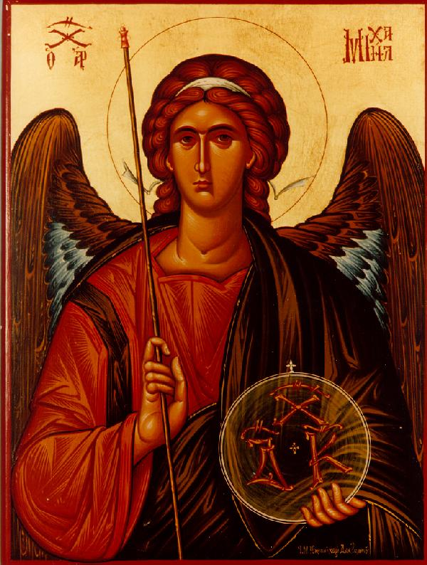 November 8, 2015 </br>Twenty-fourth Sunday after Pentecost, Octoechos Tone 7 </br>Synaxis of the Archangel Michael and the Other Bodiless Powers of Heaven