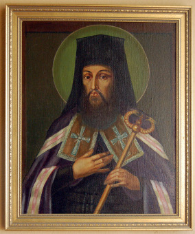 November 12, 2015 </br>The Holy Priest-Martyr Josaphat, Archbishop of Polotsk
