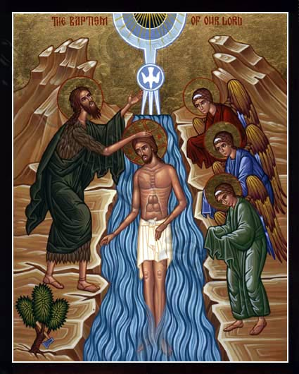 January 6, 2014 </br>The Holy Theophany of our Lord, God and Saviour Jesus Christ