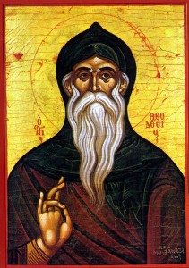 January 11, 2016 </br>Post-feast of Theophany; Our Venerable Father Theodosius, Founder of the Ceneobitic Life