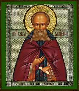 December 5, 2014 </br> Our Venerable and God-Bearing Father Sabbas the Sanctified