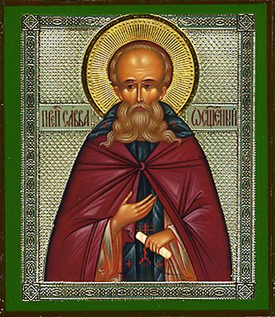 December 5, 2015 </br>Our Venerable and God-Bearing Father Sabbas the Sanctified