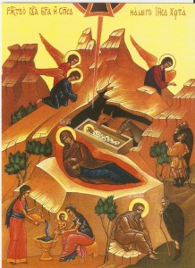 December 25, 2016 </br>The Nativity in the Flesh of our Lord God and Saviour Jesus Christ
