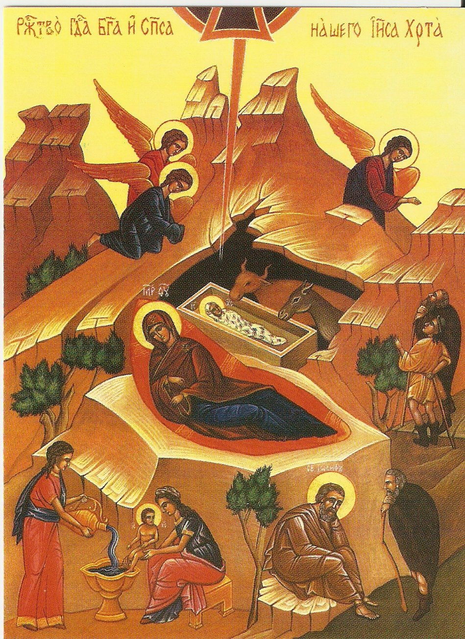 December 25, 2017 </br>The Nativity in the Flesh of our Lord God and Saviour Jesus Christ
