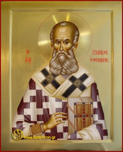 January 25, 2016 </br>Our Holy Father Gregory the Theologian, Archbishop of Constantinople