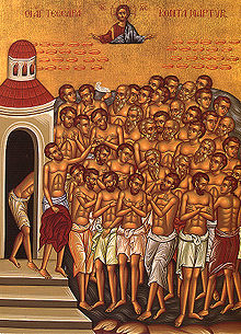 March 9, 2017 </br> The Holy Forty Martyrs of Sebaste (321-23) Liturgy of the Presanctified Gifts at which we also commemorate Codratus