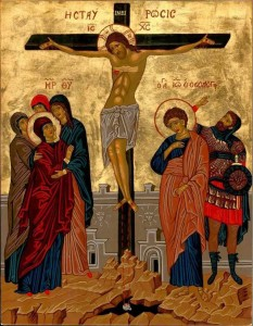 April 3, 2015 </br>Great and Holy Friday