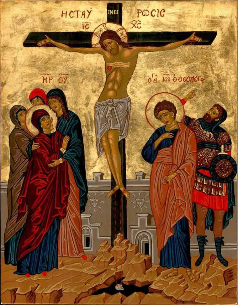 April 18, 2014 </br>Great and Holy Friday