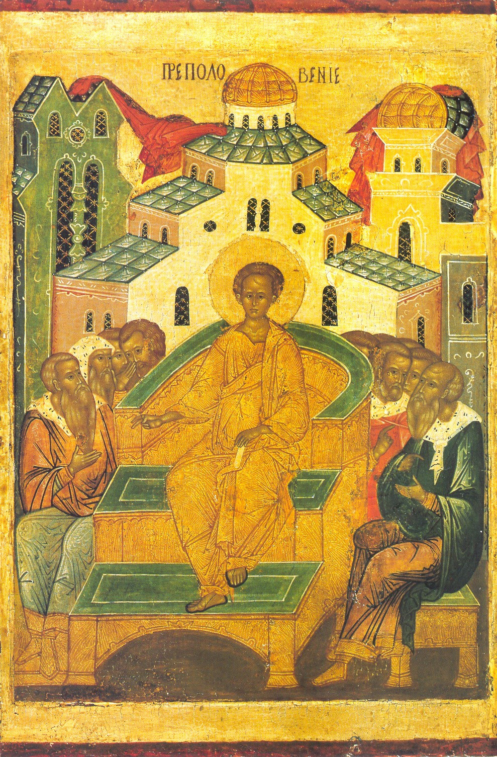 May 10, 2017 </br>Mid-Pentecost; Holy Apostle Simon the Zealot