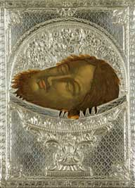 May 25, 2016 </br>Third Finding of the Precious Head of the Holy, Glorious Prophet, Forerunner, and Baptist John