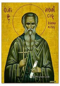 July 5, 2017 </br>Our Venerable Father Athanasius of Athos