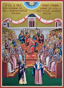 July 16, 2017 </br>Fathers of the First Six Ecumenical Councils, Octoechos Tone 5