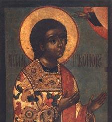 07-28-nicanor-apostle