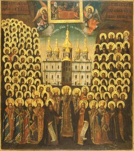 July 6, 2014 </br> Fourth Sunday after Pentecost, Tone 3 </br>Sunday of All Saints of Rus'-Ukraine