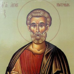August 9, 2013</br>Holy Apostle Matthias