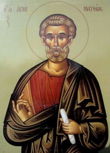 August 9, 2017 </br>Post-Feast of the Transfiguration; Holy Apostle Matthias