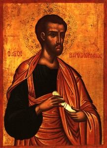 June 11, 214 </br>Pentecost Wednesday </br>Holy Apostles Bartholomew and Barnabas
