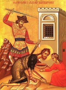 August 29, 2014 </br>Beheading of the Honourable and Glorious Prophet, </br>Forerunner and Baptist, John