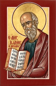 September 26, 2016 </br>Falling Asleep of John the Theologian, Apostle and Evangelist