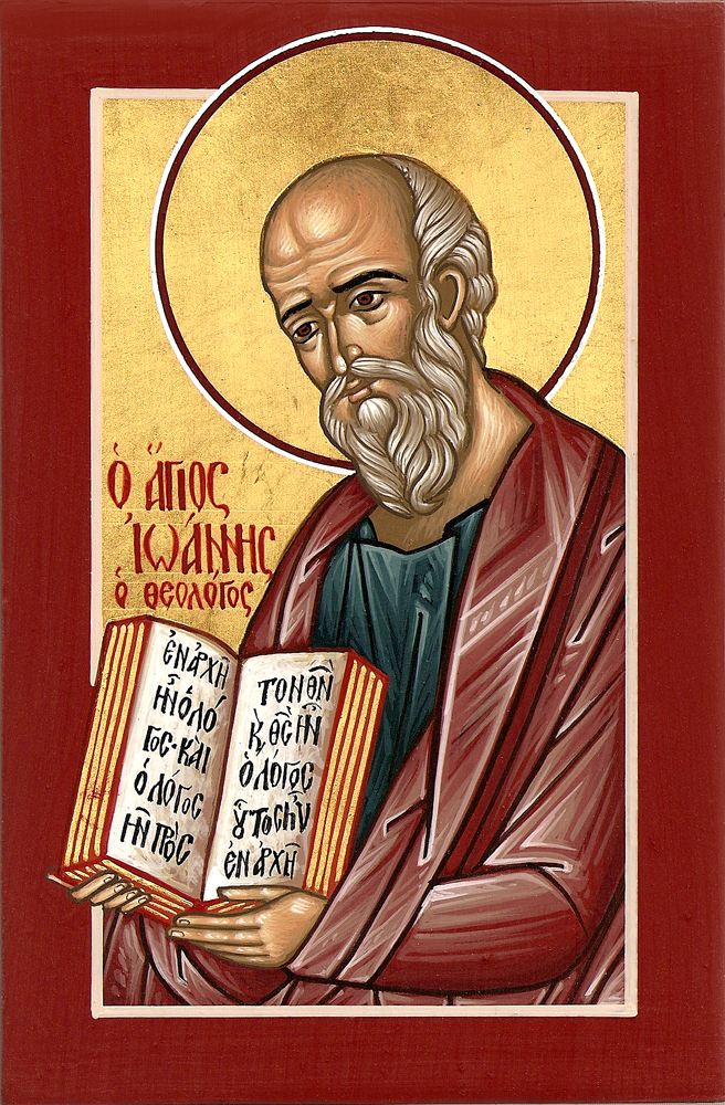 September 26, 2013 </br>Falling Asleep of John the Theologian, Apostle and Evangelist
