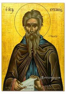 September 29 </br>19th Sunday after Pentecost, Octoechos Tone 2 </br>Our Venerable Father Cyriacus the Anchorite