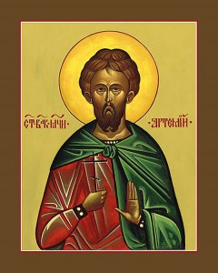 October 20, 2013 </br>22nd Sunday after Pentecost, Octoechos Tone 5; </br>Holy Great-Martyr Artemius