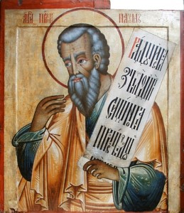 December 1, 2013 </br>28th Sunday after Pentecost, Octoechos Tone 3 </br>Holy Prophet Nahum
