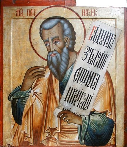 December 1, 2013 </br>28th Sunday after Pentecost, Octoechos Tone 3 </br>Holy Prophet Nahum