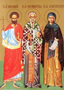 January 5, 2014 </br>Sunday before Theophany, Octoechos Tone 8 </br>Holy Martyrs Theopemptus and Theona </br>Venerable Woman Syncletica