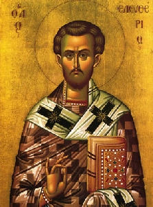 December 15, 2013 </br>Sunday of the Holy Forefathers, Octoechos Tone 5 </br>Holy Martyr Eleutherius