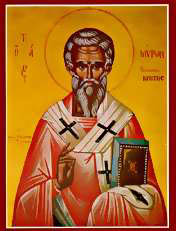 August 17, 2014 </br>Tenth Sunday after Pentecost, Octoechos Tone 1 </br>Post-feast of the Dormition; Holy Martyr Myron