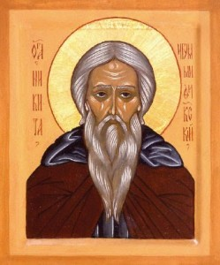 August 24, 2014; </br>Eleventh Sunday after Pentecost, Octoechos Tone 2 </br>Holy Priest-Martyr Eutyches