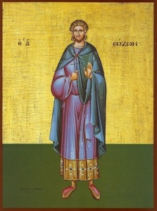 September 7, 2014 </br>Sunday Before the Exaltation of the Cross, Tone 4 </br>Forefeast of the Nativity of the Most Holy Mother of God </br>Holy Martyr Sozon the Shepherd