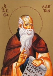 September 28, 2014 </br>16th Sunday after Pentecost, Octoechos Tone 7 </br>Our Venerable Father Chariton the Confessor, Abbot of Palestine (276)