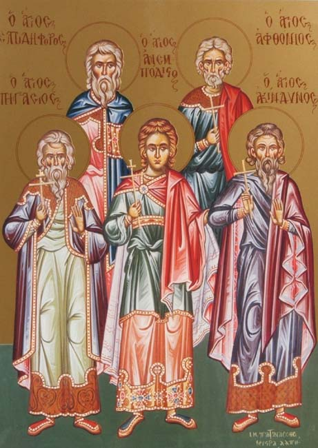 November 2, 2014 </br>21st Sunday after Pentecost, Tone 4 </br>The Holy Martyrs Acindynus, Pegasius, Aphtonius, Elpidephorus, and Anempodistus